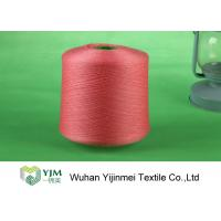 Cheap Ring Spun Dyed Polyester Yarn 60s/2 , Polyester Dope Dyed Yarn OEM Service for sale
