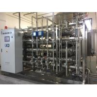 Buy cheap Double Stages Reverse Osmosis Treatment Plant Plc Control For Pharmaceutical from wholesalers