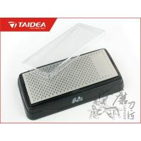 Cheap Double-Sided Diamond Sharpening Stone for sale