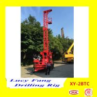 Deuts Engine China XY-2BTC Trailer Mounted Mobile Geotechnical Drilling Rig with SPT Equip