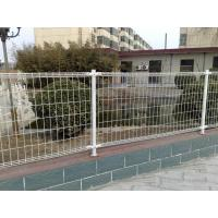 Cheap Ornamental single double loop wire fence (Factory direct sales) for sale