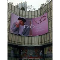 Buy cheap Outdoor P10 SMD Front Servcie Flexible Led Screens Led Wall Display Screen from wholesalers