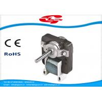 Home Electric Exhaust Hood Motor With 10W-50w Power Rated YJ48 Series