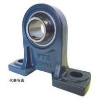 Cheap NSK UCHP204 Pillow block unit with shaft 20mm for sale