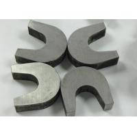 Cheap High Powered Strong Permanent Magnets With C Shape For Magnetic Separators for sale