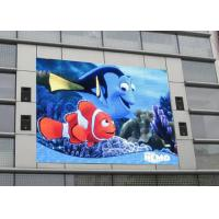 Cheap Programmable outdoor full color high brightness LED display for Advertising wholesale