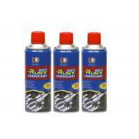 Buy cheap Eco - Friendly Anti Rust Lubricant Spray 250ml Car Rust Prevention Products from wholesalers