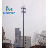 Cheap Monopoles for Microwave for sale