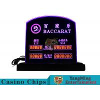 Cheap Baccarat Table Games Dedicated LED Electronic Table Limit Sign Casino Poker Table Bet Limit Customized Logo wholesale