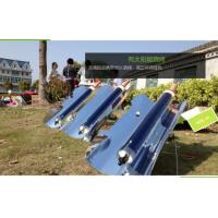Buy cheap solar portable barbecue stove from wholesalers