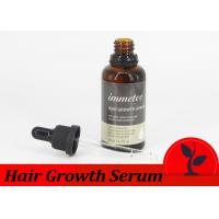 Cheap Private Label Hair Growth Serum 50ml Bottle For Men And Women wholesale