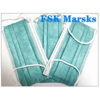 Cheap 4 Ply Thickened 3 Ply Surgical Face Mask Non Woven Sterile Disposable Mask for sale