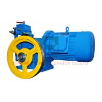 Cheap Customized VVVF / AC1 Geared Traction Machine / Lift Geared Machine for sale