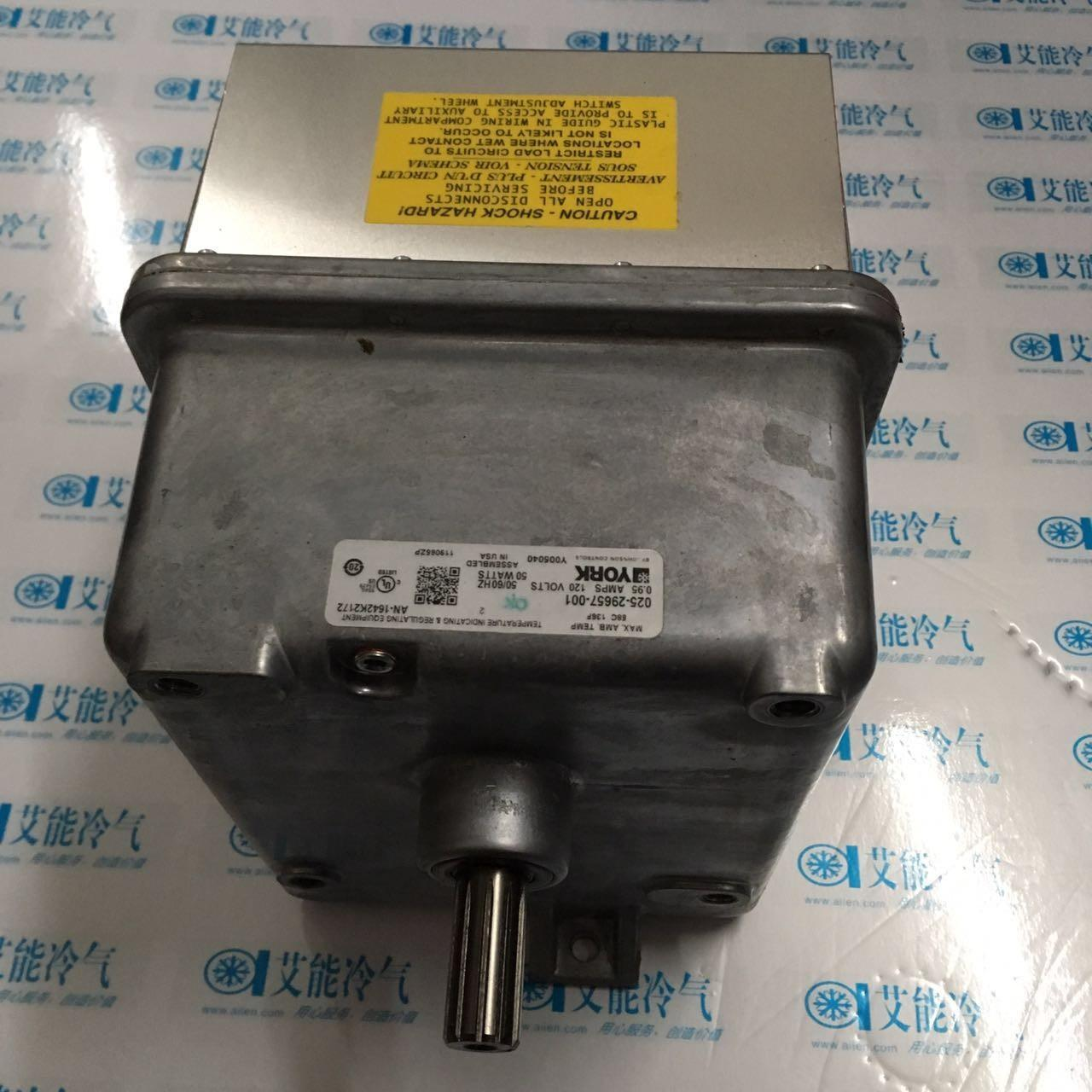 Quality YORK CHILLER ACTUATOR 371 49340 103 wholesale