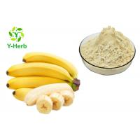 Cheap Dried Banana Powder Green Banana Flour Concentrate Spray  Instant Baking Ingredient for sale
