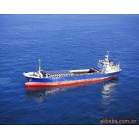 Buy cheap International shipping service,logistics service from wholesalers
