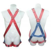 Cheap Safety Harness - 2 D Ring Model# DHQS020 for sale
