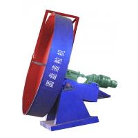 Disc Pelleting Machine, suitable for compound fertilizer or biological fertilizer pelleting