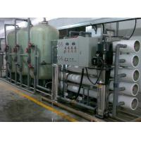 Cheap Energy Saving Liquid Detergent Production Line For Soap / Dishwashing Liquid for sale