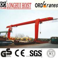 China 2015 machine with heavy lifting mechanism. Gantry crane design calculation form China supp on sale