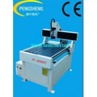 China Low price mould engraving equipment on sale