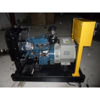Cheap 6kw to 25kw kubota silent diesel portable generator for sale