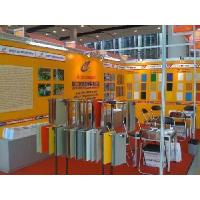 Cheap ACP In Canton Fair for sale