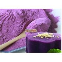 Cheap Sweet Purple Yam Natural Vegetable Powder Can Strengthen Body Physiques for sale