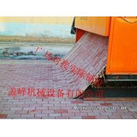 Cheap Best  Quality  2016 New GF-3.5 Gaifeng Brand China 3.5m tiger stone paving machine video wholesale