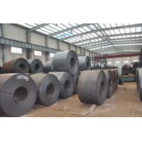 Buy cheap Q235 / SS400 hot rolled steel plate / carbon structural steel plate in coils for Construction from wholesalers