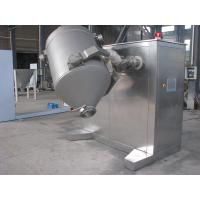 Stainless Steel Small Mixing Machine Three Dimensional Movement Swing Blender