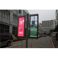 Cheap Outside LED advertising Billboard Postar LED Display Screen wholesale