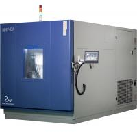 China 2 m³ to 4 m³ Walk in Environmental Chamber Integral Type Large Size Solid on sale