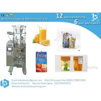 China Automatic Date Printer Vertical Plastic Bag Sachet Sealing Machine Juice Water Oil Liquid Filling Sealing Packing Machin on sale