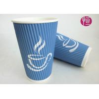 Cheap Brown Ripple Paper Cups Blue Copper Print  , Takeaway Corrugated Paper Coffee Cups for sale