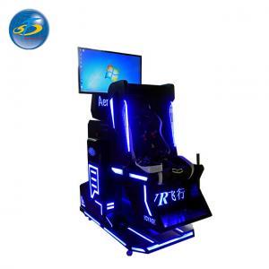 Cheap Fun Virtual Reality Roller Coaster Simulator / 9D Virtual Reality Equipment for sale