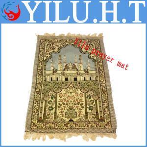 Blanket Prayer Mat Images Images Of Blanket Prayer Mat