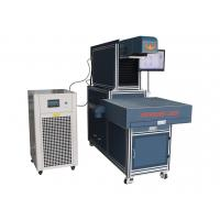 Cheap Godworker 200W Coherent CO2 RF laser marking machine for Invitation card, wedding card, leather, wood for sale