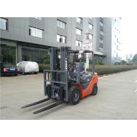 Cheap 4.5m Triple Mast 2.5 Ton Diesel Forklift Truck With Side Shift Railway Station Applied for sale