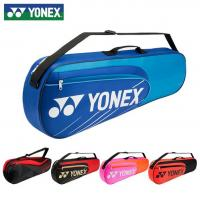 Cheap Yonex badminton bags for sale
