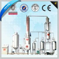 Cheap Chongqing Carbon Steel Waste Oil Refinery Machine Vacuum DehydrationDistillation Plant For Ship Oil,Motor oil/Engine oil for sale