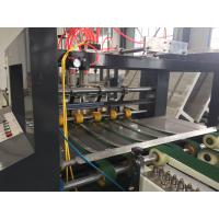 China High Performance Automatic Folder Gluer Machine With Rectification Function on sale