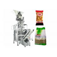 Cheap Volumetric Filler Almond Packing Machine , Automatic Seeds granule Packing Machine for sale