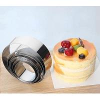 Cheap Food Grade Adjustable Cake Mold , Small Baking Ring Molds For Cake Layer Slicer for sale