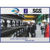 BS11:1985 British Standard Railway Steel Crane Rail For Guide Train Wheels