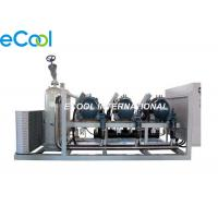 China Low Temperature Refrigeration Compressor Unit Parallel Screw For Food Processing on sale