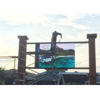 China 7500nits P12 IP65 Outdoor LED Billboard Advertising 2 full years on sale