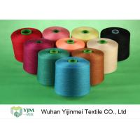 Cheap Bright Virgin Dyeable 100 Polyester Staple Yarn Low Breaking Elongation for sale