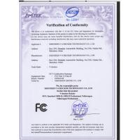 ShenZhen ADK Auto Electrics Co.LTD Certifications