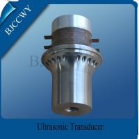 PZT8 Low Frequency Ultrasonic Transducers , Immersible Ultrasonic Transducer